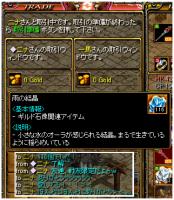 ニナさん結晶2