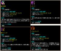 霊術師スキル6
