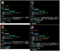 霊術師スキル5