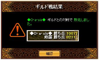 500祭り11