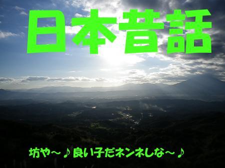 2013-09-27-1+088_convert_20130928153133.jpg