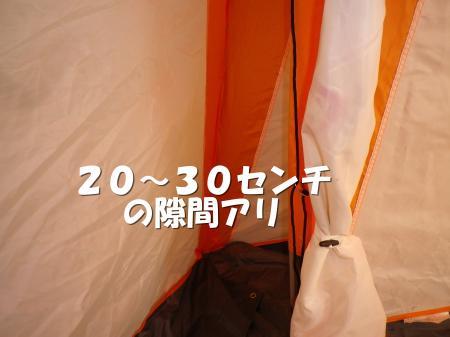 2013-12-26-1+019_convert_20131226161908.jpg