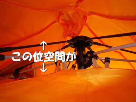 2013-12-26-1+023_convert_20131226161943.jpg