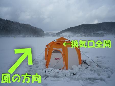 2014-01-31-1+002_convert_20140131165146.jpg