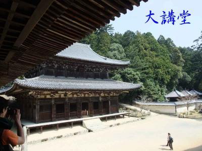 mini_64_jikidoukara_DSCF4762.jpg