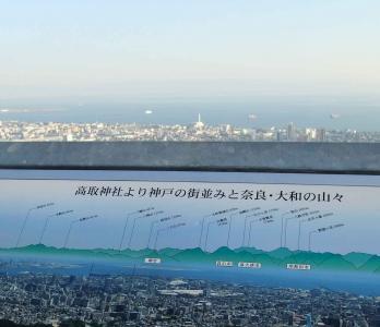 mini_72_kakudai_DSCF4059.jpg
