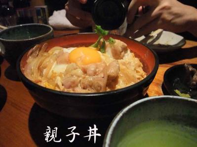 mini_a_23_ouako_DSCF4858.jpg