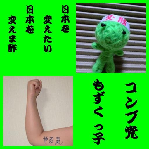 2011-4選挙に行くべし!