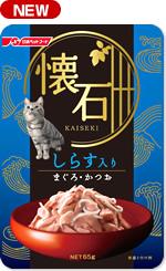 ser_kaisekiRetort_l.jpg