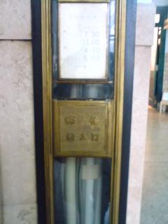 大阪農林会館-郵便物投入口