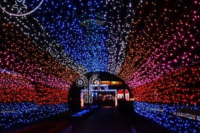 木曽三川公園 246