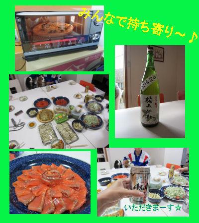 2011.5.14ママたちも宴~
