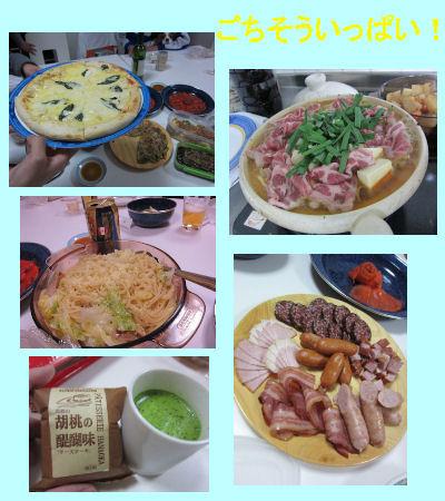 2011.5.14宴2