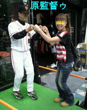 2011.6.11原監督