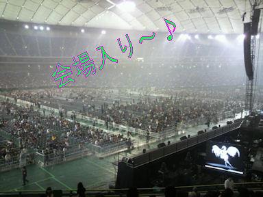 2011.6.11会場入り