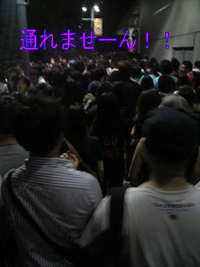 2011.6.11帰れない~