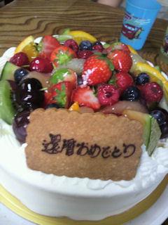 2011.6.12ケーキ