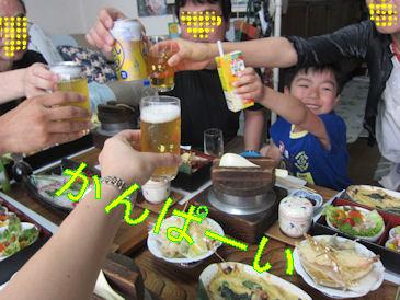 2011.6.12かんぱーい