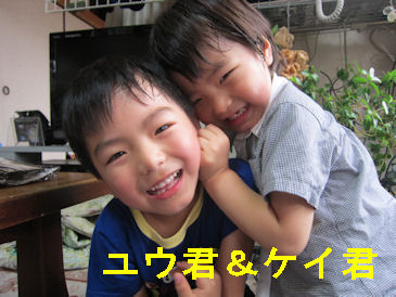 2011.6.12甥っ子