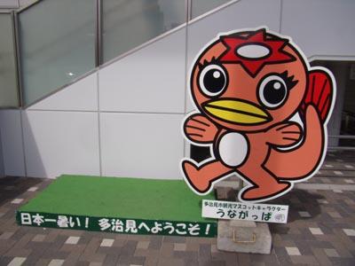 02_20100418102237.jpg