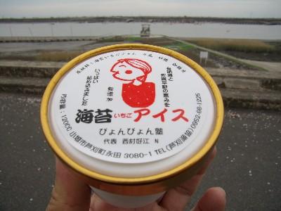 08_20100522000118.jpg