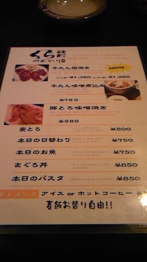 moblog_ecdea5c8.jpg