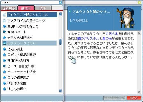 arukesuta4.jpg