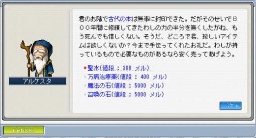 arukesuta5.jpg