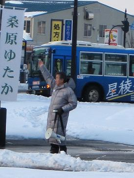 1.18県庁前街宣2