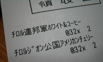 IMG_7115.jpg