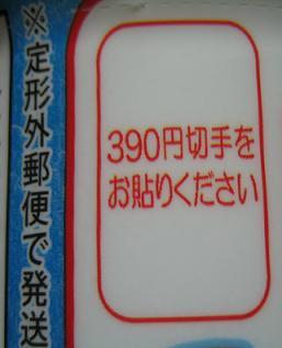 IMG_7358_20091205135853.jpg