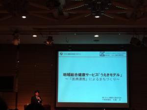 __次世代まちづくりセミナー2011.2