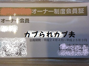IMG_6327 2012 (39
