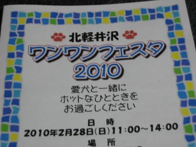 IMG_3694_convert_20100308204135.jpg