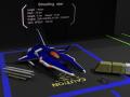 グラディウス ビックバイパー 3DCG2