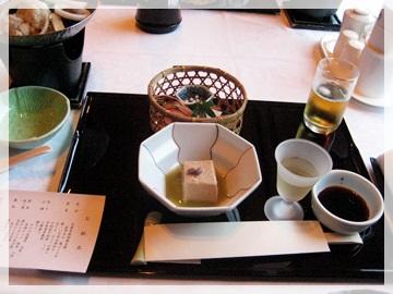 IMG_6863大谷山荘 夕食