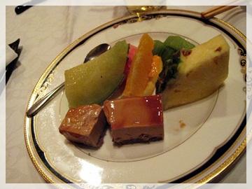 IMG_6878大谷山荘 夕食