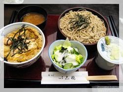 IMG_7847鎌倉