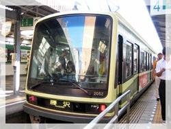 IMG_7860鎌倉