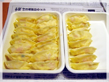 IMG_8072餃子