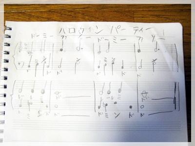 IMG_8974楽譜