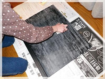 IMGP1106黒板