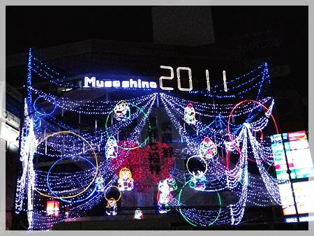 IMGP1360新年会