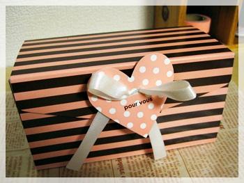 IMG_0263バレンタインデー