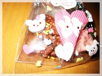 IMG_0282バレンタインデー