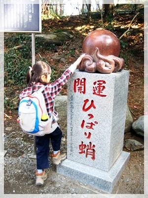 IMG_0431高尾山