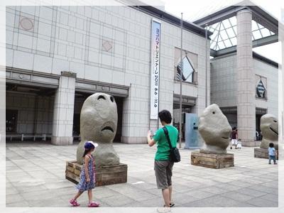IMGP2059横浜美術館
