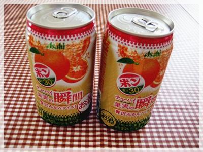 IMG_2053お酒