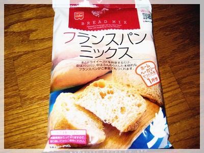 IMG_2942パン作りセット