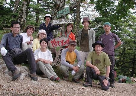 20100912山上ヶ岳3